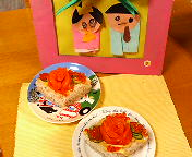 ひし餅風お寿司