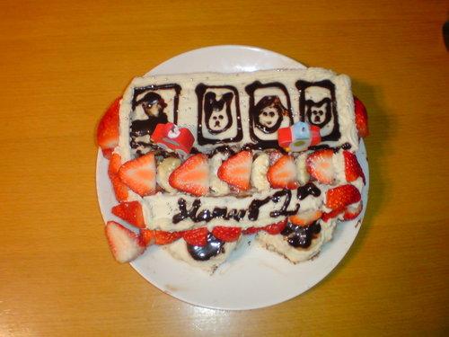 ハルの誕生日ケーキ(バス)